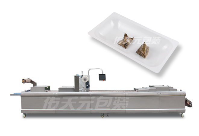 粽子全自動熱成型貼體包裝機